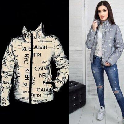 K**S** - модная одежда — Женские куртки — Верхняя одежда