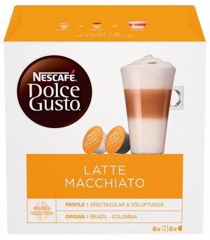 Кофе в капсулах Dolce Gusto Latte Macchiato, 16 кап