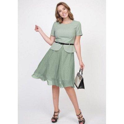 Diolche. Женская одежда от любимого бренда — Костюмы Комплекты