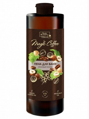 MAGIC COFFEE Пена для ванн ОРЕХОВЫЙ МОККО 570мл