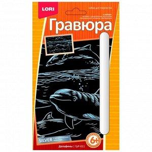 """ГрР-011 Гравюра малая с эффектом серебра """"Дельфины"""""""