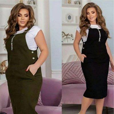 Женская одежда Размер SIZE+ — Сарафаны