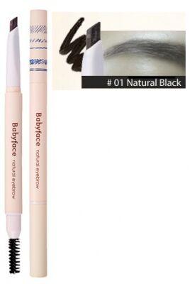Карандаш с кисточкой - Natural Black – натуральный черный