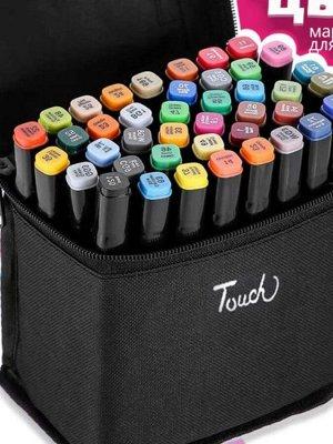Набор маркеров для скетчинга 48 цв