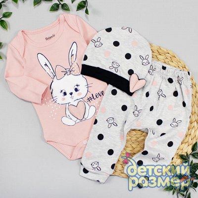 Одеваем детвору - детская одежда (18.05.2021) — Товар в наличии! Приятные цены
