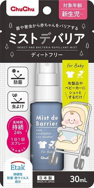Chu Chu Baby - детский безалкогольный мист от комаров