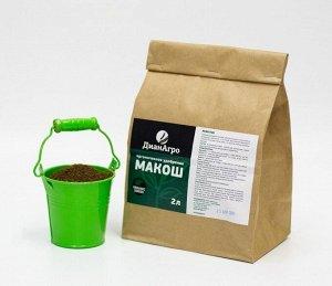 Органическое удобрение «МАКОШ» ДианАгро