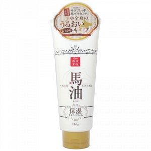 Lishan Крем для лица с лошадиным жиром (с ароматом цитрусовых), 200гр