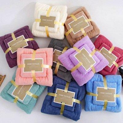 ✌ИгроЛенд*Мир детских вещей и игрушек — Набор полотенец Face Towel