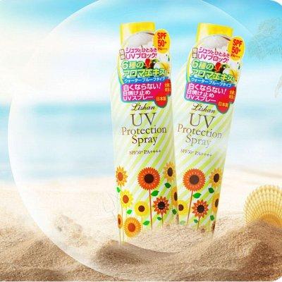 KINKA — косметика с золотыми частицами. Япония — Солнцезащитные спреи, Lishan UV Care Spray SPF50+ PA++++