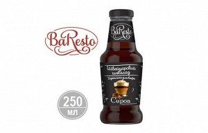 """Сироп """"Baresto"""" Швейцарский шоколад 250мл"""