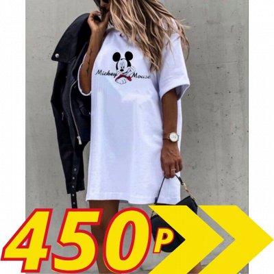 ღЖаркое летоღ#Стильная одежда по доступным ценамღ