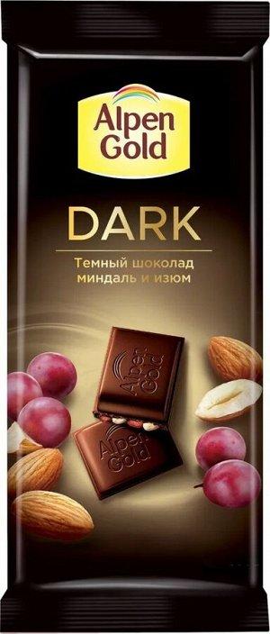 Шоколад Alpen Gold темный изюм миндаль, 80 г