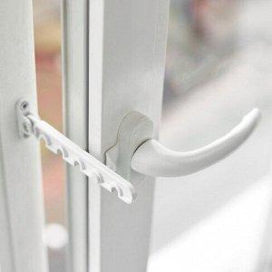 Ограничитель открывания окна L-165, белый
