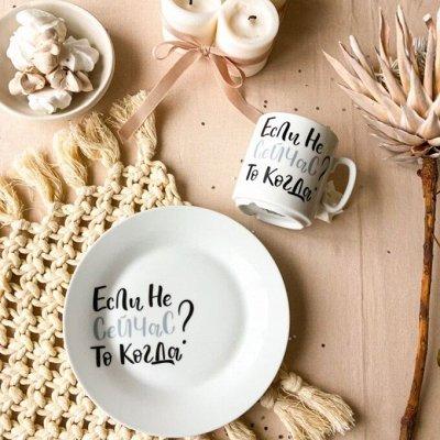 WALMER, BODUM- качественная посуда, есть акция до -90% — Спецпредложение до 70-90%