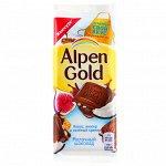 Шоколад Alpen Gold молочный с инжиром, кокосом  соленым крекером 85г