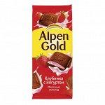 Шоколад Alpen Gold молочный клуб-йог нач 85г