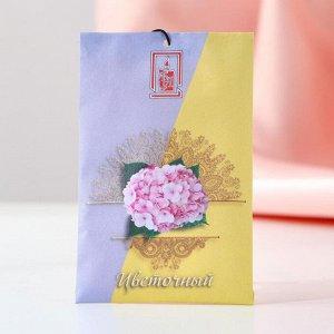 """Аромасаше конверт Queen Fair 10 гр """"Цветочный"""""""