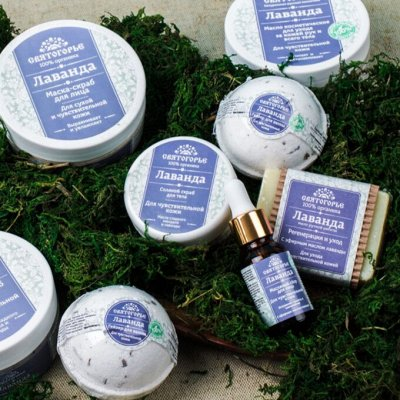 Натуральное мыло с мятой, корицей и зеленым кофе — УРАЛЬСКАЯ МАНУФАКТУРА — натуральное мыло
