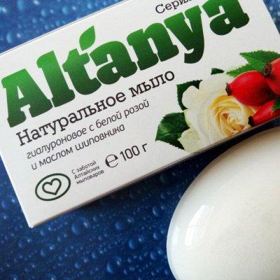 MULSAN – безопасный уход за волосами, кожей лица, телом — ALTANYA — натуральное целебное мыло ручной работы