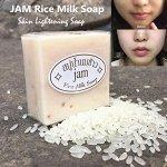 Мыло для лица Жасминовый Рис, Кэй Бразерс, 60 гр
