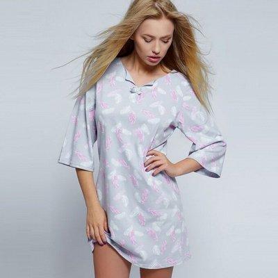 ➤ Долгожданная j-kids™ * одежда для деток — Женские домашние платья, туники