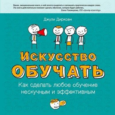 Миф - KUMON и необычные книги для тебя и детей — Зож