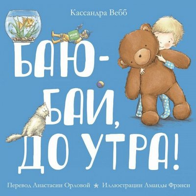 Миф - KUMON и необычные книги для тебя и детей — Детская художка