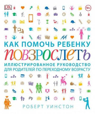 Миф - KUMON и необычные книги для тебя и детей