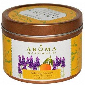 Aroma Naturals, Soy VegePure, Свеча с лавандой и мандарином, оказывающая расслабляющее действие, 2,8 унции (79,38 г)
