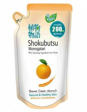 """LION """"Shokubutsu"""" Крем-гель для душа (мягкая упак) """"Апельсиновое масло"""","""