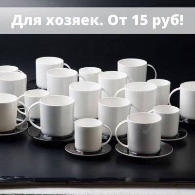 Fix по домашнему от 15 рублей! Любимая хозяйственная
