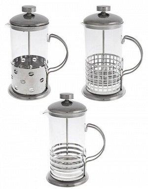 Кофейник Френч-пресс объемом 600мл в корпусе из нержавеющей стали, с фильтрующим поршнем из нержавеющей стали, подходит для заваривания кофе и чая. 3 дизайна.