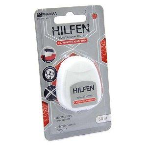 ХИЛФЕН Зубная нить вощеная (Клубника) 50м