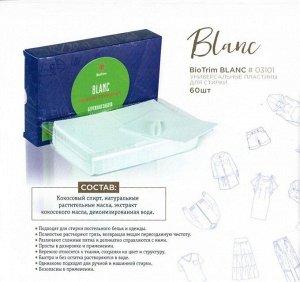 Пластины для стирки белья BioTrim BLANC Greenway® универсальные 03101
