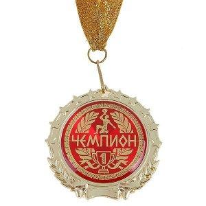 """Медаль в подарочной открытке """"Чемпион"""""""
