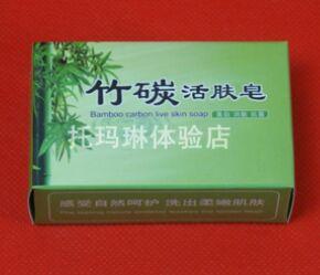Мыло турмалиновое бамбуковое