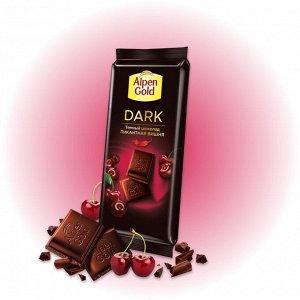 """Шоколад темный Alpen Gold """"Пикантная вишня"""" с вишневыми кусочками со вкусом перца чили, 80 г"""