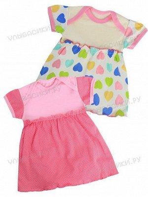 Боди - платье для девочки короткий рукав (кулирка) У2510