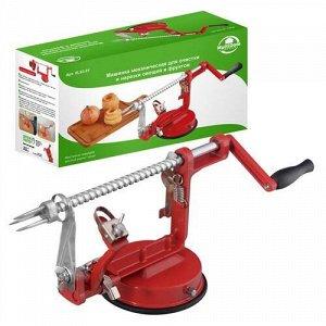 Машинка для очистки и нарезки овощей и фруктов 14х26см VL53-81