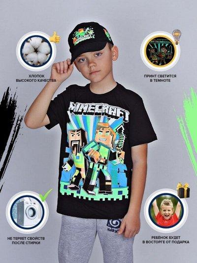 🍉МУЛЬТИ ДЕТСКАЯ! Одежда и аксессуары. Быстрая доставка в ПВ — Футболки Minecraft. НОВИНКА