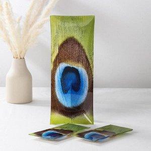 Набор столовый Vellarti «Перо Павлина», 3 предмета: 36,5?15 см, 19?9 см, в подарочной упаковке