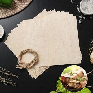 Гриль-бумага из древесины, 20?18 см, 8 шт/уп, клён