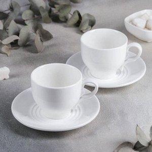 Набор чайный Wilmax, 2 предмета: чашка 220 мл, цветная коробка