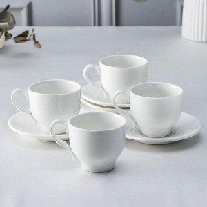 Набор чайный Wilmax, 4 предмета: чашка 220 мл, в цветной коробке