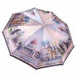 Зонт шёлковый женский автомат