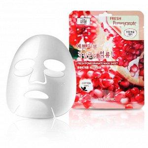 НАБОР Тканевая маска для лица ГРАНАТ Fresh Pomegranate Mask Sheet, 10 шт