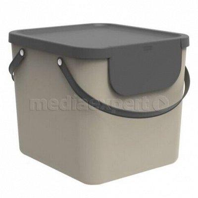 ЛЮБИМЫЕ БОКАЛЫ: Акция на контейнеры — Ведра для мусора/есть для сортировки
