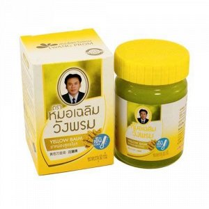 Бальзам WANGPROM Желтый, 50 гр