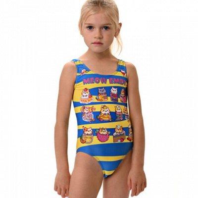 MD -спорт одежда, купальники, до - 50%, авиа, приедет быстро — Детские купальники и плавки. АКЦИЯ -50%